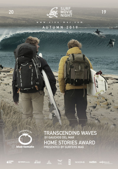 Cine Mar - Surf Movie Night: Poster