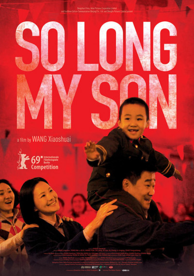 Di jiu tian chang - So long, my Son: Poster