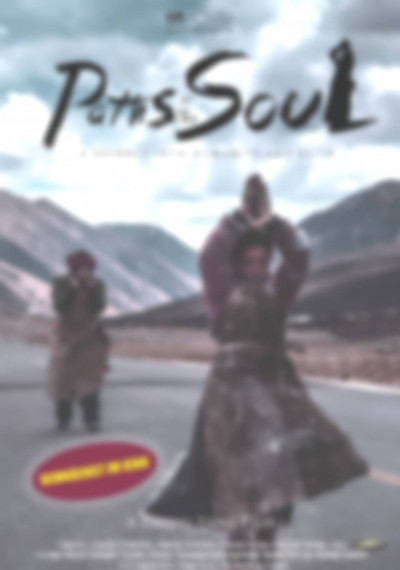Kang rinpoche - Paths of the Soul: Poster
