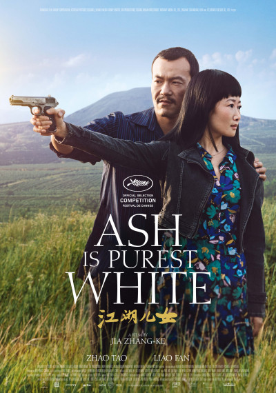 Ash is Purest White: Poster
