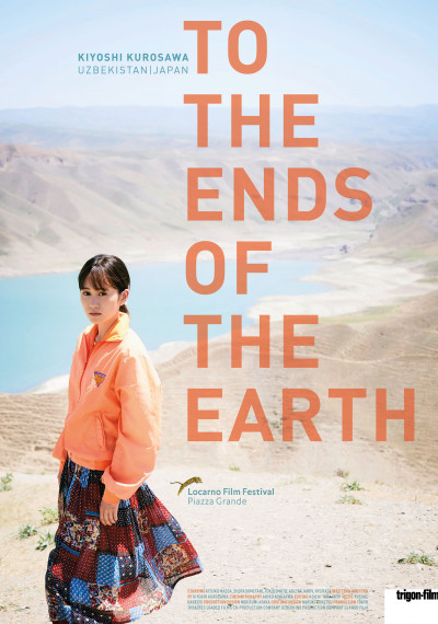 To the Ends of the Earth: Poster