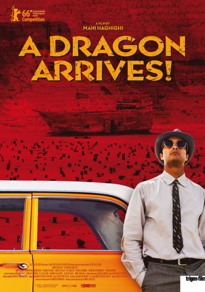 A Dragon Arrives!: Poster