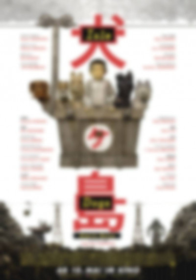 Isle of Dogs: Poster