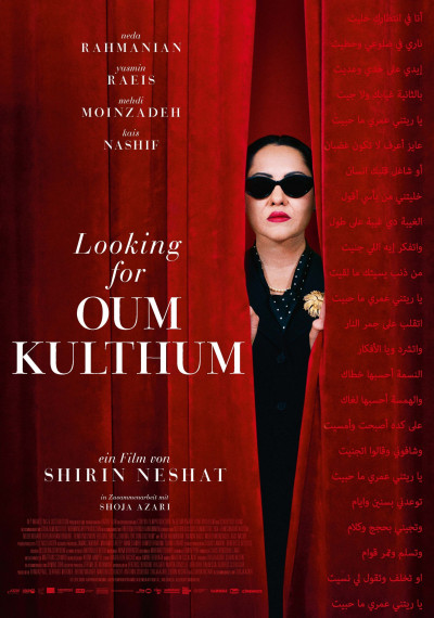 Looking for Oum Kulthum: Poster